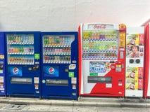 TOKYO, JAPON - 26 juillet 2017 : Distributeurs automatiques à Tokyo japan Photographie stock libre de droits