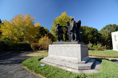 Tokyo, Japon - 22 novembre 2013 : Sculpture en dehors du ressortissant Images libres de droits