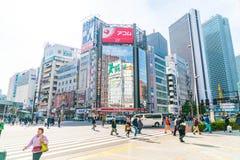 TOKYO, JAPON - 17 novembre 2016 : Shinjuku est un du busine de Tokyo Photos stock