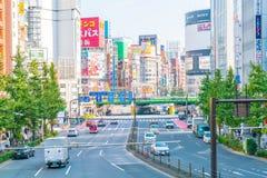 TOKYO, JAPON - 17 novembre 2016 : Shinjuku est un du busine de Tokyo Photographie stock