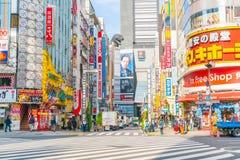 TOKYO, JAPON - 17 novembre 2016 : Shinjuku est un du busine de Tokyo Photographie stock libre de droits