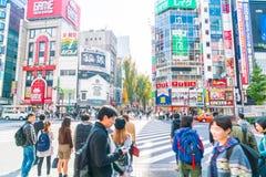 TOKYO, JAPON - 17 novembre 2016 : Shinjuku est un du busine de Tokyo Images stock