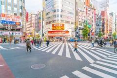 TOKYO, JAPON - 17 novembre 2016 : Shinjuku est un du busine de Tokyo Photo stock