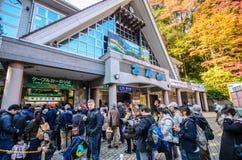 Tokyo, Japon - 18 novembre 2016 : Station de Kiyotaki Le câble Ca Image libre de droits