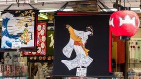 TOKYO, JAPON - 31 OCTOBRE 2017 : Souvenirs japonais sur le stree photos libres de droits