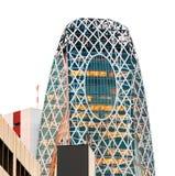 TOKYO, JAPON - 31 OCTOBRE 2017 : Vue du ` de tour de cocon de Gakuen de mode de ` de bâtiment D'isolement sur le fond blanc Photo libre de droits