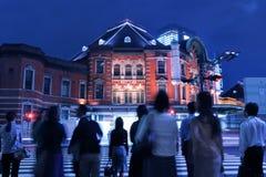 Tokyo JR station Stock Image