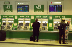Tokyo JR station people buying tickets. People buying tickets on the automatic ticket machines at Tokyo Station, Japan Royalty Free Stock Photos