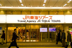 Tokyo JR station sign Japan. Signs of Tokyo JR station, Japan Royalty Free Stock Photos