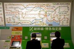 Tokyo-JR.-Zeile Kartenfahrpreis Lizenzfreie Stockfotos