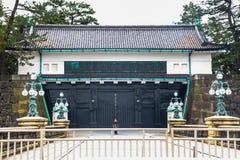 Tokyo-Kaiserpalast am 31. März 2017 | Japan-Reise mit Geschichtsmarkstein Lizenzfreie Stockbilder