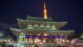 Tokyo-Kontrollturm Stockbilder
