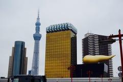 Tokyo landmarks Stock Image