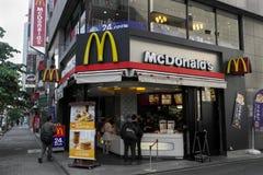 Tokyo McDonald's Shinjuku. Macdonald's is a world wide phenomenon,  This branch is in Shinjuku in Tokyo, Japan Royalty Free Stock Images