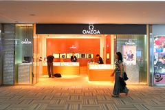 Tokyo : Magasin d'Omega d'aéroport de Narita Image stock