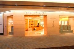 Tokyo : Magasin de Bvlgari d'aéroport de Narita Photo stock