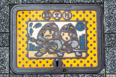 Tokyo manhole cover stock image