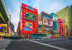 Akihabara district on March 29, 2016 in Tokyo, JP. The district is a major shopping area for electronic, computer, anime, games an. TOKYO - MARCH 29: Akihabara Stock Images