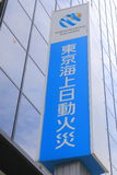 Tokyo Marine Nichido Japan Stockfoto