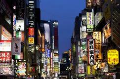 TOKYO - MAY 14 2015: Billboards and signs in Shinjuku's Kabuki-c Stock Image