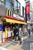 Tokyo McDonald's Royalty Free Stock Photography