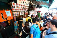 Tokyo: Mercato ittico di Tsukiji Immagine Stock