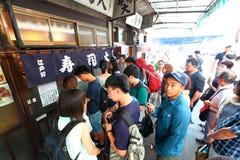Tokyo: Mercato ittico di Tsukiji Fotografia Stock Libera da Diritti