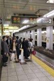 Tokyo-Metro lizenzfreie stockfotografie