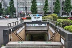 Tokyo Metro. TOKYO, JAPAN - MAY 9, 2012: Hibiya Station entrance of Tokyo Metro, Japan. With more than 3.1 billion annual passenger rides, Tokyo subway system is royalty free stock photos