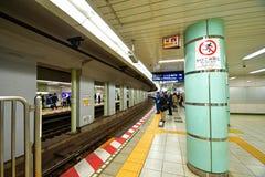 Tokyo Metro Kasumigaseki Station Platform. Platform level of Kasumigaseki Station in Tokyo, with tracks servicing the Hibiya line royalty free stock photos