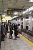 Tokyo Metro Royalty Free Stock Photography