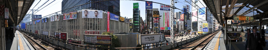 Tokyo Metro Panorama. TOKYO, JAPAN -MARCH 17, 2009: View from the Tokyo Metro platform on an active business day in Japan stock photos