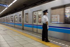 Tokyo metro security guard Royalty Free Stock Photo