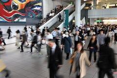 Tokyo Metro station Stock Photos