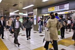 Tokyo Metro station Royalty Free Stock Photo