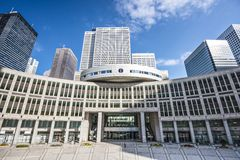 Tokyo Metropolitan Assembly Royalty Free Stock Photography