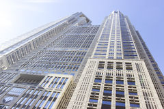 Tokyo metropolitan building highrise concrete architecture Royalty Free Stock Photography