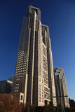 The Tokyo Metropolitan Government. Office royalty free stock photo