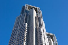 Tokyo Metropolitan Government Building Royalty Free Stock Photography