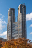 Tokyo Metropolitan Government building, City hall Stock Image