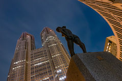 The Tokyo Metropolitan Government building. Stock Images