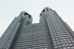 Tokyo Metropolitan government building Stock Images