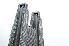 Tokyo Metropolitan government building Stock Image