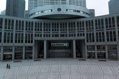 Tokyo Metropolitan government building Royalty Free Stock Photo