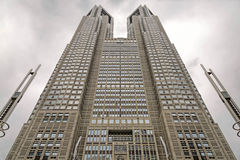 Tokyo Metropolitan Government Building in Shinjuku ward, Japan Royalty Free Stock Photos