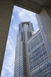 Tokyo Metropolitan Government Office Building Royalty Free Stock Images