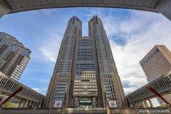 Tokyo Metropolitan Government Office Building Stock Photo