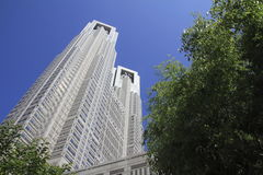 Tokyo metropolitan government office in Shinjuku, Japan Royalty Free Stock Photo
