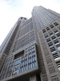 Tokyo Metropolitan Governmental Building. It's the highest municipal building worldwide Royalty Free Stock Photography