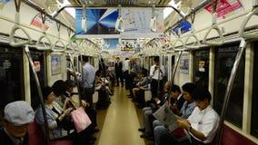 Tokyo Metrorail System stock footage